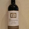 今日のワインはフランスの「アルト・トライアンファル」1000円以下で愉しむワイン選び(№108)