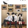 TVアニメ『イエスタデイをうたって』scene 01〜05レビュー(「リアルサウンド映画部」掲載記事紹介)