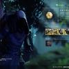 「Destiny 2」 シュールが地球にやってきた (20/10/10)
