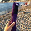 そして紫帯
