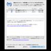Mac OS X アップデート 10.7.2 と Lion 復旧アップデート