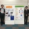 2019.11.8.9 第6回運転と作業療法士研究会 参加 & ポスター発表