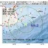 2017年10月12日 15時04分 根室半島南東沖でM4.2の地震
