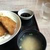 〜夏期休暇3日目! 定食屋 月の魚〜