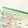 """Versailles  Tour 2012 """"Chateau de Versailles"""" @広島ナミキジャンクション"""