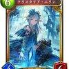 新カード考察その1《神々の騒嵐》~エルフ、ロイヤル、ウィッチ、ドラゴン~
