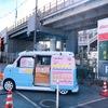 南海電鉄堺東駅近くにあるドコモショップ堺東店にスイーツヒーロー登場♪