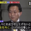 ◇辺野古への回帰③・共同発表 日米安全保障協議委員会