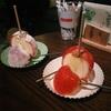 新宿三丁目の裏路地で出会った「りんご飴専門店」ポムダムールトウキョー