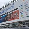 ミリオン6th UNI-ON@IR!!!!福岡公演2日目(Fairy Station)の感想(その1ユニット編)