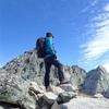 2016年 秋の立山三山 制覇 みくりが池温泉泊の旅@その7 富士ノ折立 標高:2,999m とっぴー!