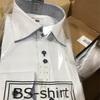 形態安定!ビジネスマンサポートのワイシャツのコスパがめっちゃ良かったのでレビューする
