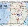 2017年10月06日 20時09分 秋田県内陸南部でM3.4の地震