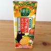 気分上向き!☆野菜生活100デコポンミックスジュースゼリー