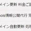 hana3.netが無事更新されました
