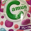 Camun(カムン)~カバヤ食品株式会社