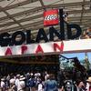 レゴランド・ジャパン(名古屋)の噂を検証。再入場スタンプは存在した!