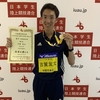 【大会報告】天皇賜盃第 88 回日本学生陸上競技対校選手権大会