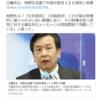 「中国共産党万歳」やっぱり、ここにも・・・ 2021年6月30日