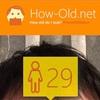 今日の顔年齢測定 98日目