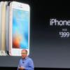 唯一の驚きは低価格 ― iPhone SEとApple Watch