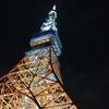 8月8日(水)hatenaより夜の東京タワー。