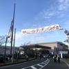 加須こいのぼりマラソンに出場