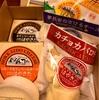 ふるさと納税返礼品 北海道安平町夢民社ブランドはやきたチーズ色々詰合せ