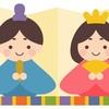 ひな祭りピリカ結果発表!(2019年3月3日開催)