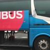 パリからバルセロナへの移動はバスで。座りっぱなしの15時間でスペイン入国