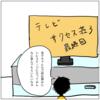 【2児育児】ワーママの体調不良〜絶望しか無い〜
