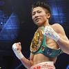 ボクシング世界タイトルマッチ スーパーフライ級王者井上尚弥防衛なるか?