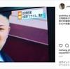 マジ?【マスコミ】毎日新聞記者・出来祥寿が、北朝鮮のミサイル発射を「安倍政権を支援」と投稿 選挙での偏向報道を裏付ける投稿も多数