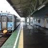 ひがし北海道フリーパスで北海道周遊してきた✈②【U25】