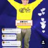 グノシーQ速報 MC江頭2:50 ヤバババーンなモンストコラボ放送事故!?