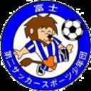 富士第二サッカースポーツ少年団