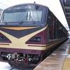 会津若松までの乗り鉄旅