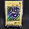 火曜カード紹介 第2回 暗黒騎士ガイア
