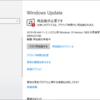 2019年10月の Microsoft Update (定例外) 2019-10-04