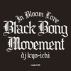 BLACK BONG MOVEMENT