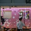 🚃本日より伊賀神戸駅開業90周年記念グッズ販売開始行ってきた