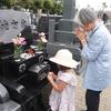 日本旅行(8月5~6日)