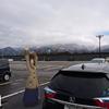 フウナ in リアル 2019・12月 磐梯山・猪苗代湖 (道の駅編1・猪苗代)