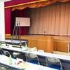 「企画提案チャレンジ報告会」に参加しました。(平成28年1月30日)
