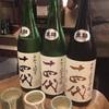 日本酒のイベントがすごい!