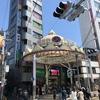 東京写真10選その78(阿佐ヶ谷・南阿佐ヶ谷編)