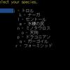 DCSS 0.16-ja 開発こぼれ話