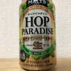 SUNTORY The MALT'S HOP PARADISE