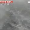 上空に強い寒気が流入した西日本では春の嵐に!!北広島町では一時17cmの積雪に!!
