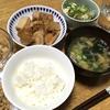 オーブントースターで鮭のホイル焼き・麺つゆで簡単!肉豆腐